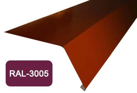 Капельник карнизный, вишневый / 3005