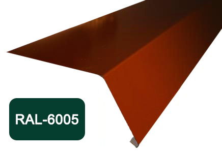 Капельник карнизный, темно-зеленый / 6005