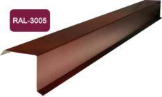 Планка фронтона (торцевая), S 20x80; 80x20, вишневый / 3005
