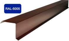 Планка фронтона (торцевая), S 20x80; 80x20, синий / 5005