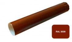 Труба, D 125 мм, L 0.5 м, терракотовый / 3009